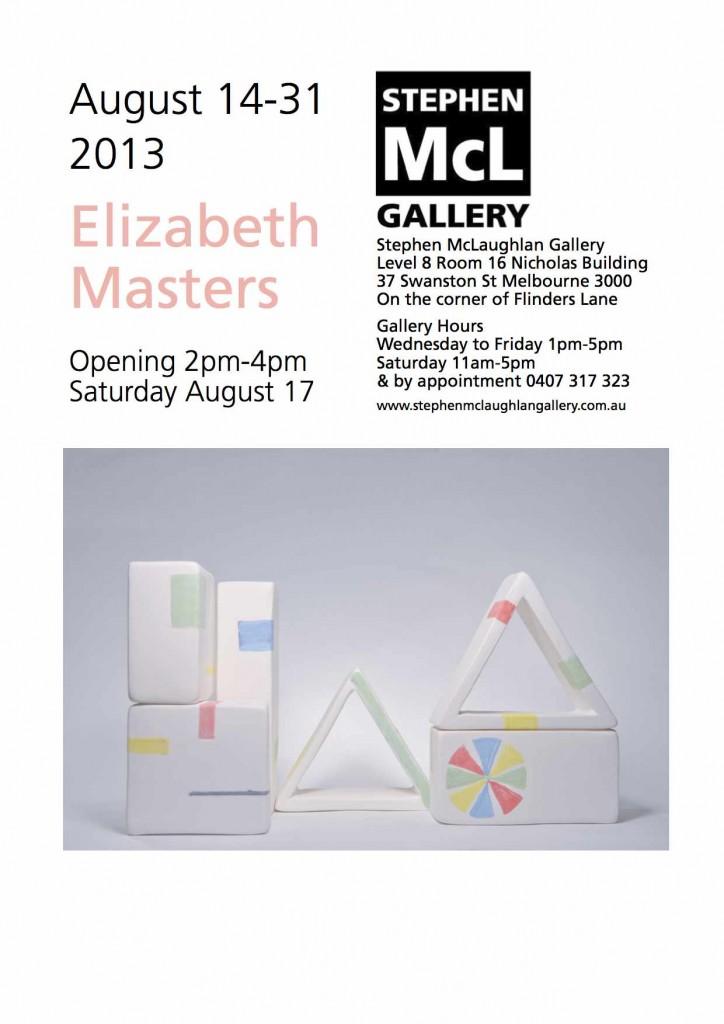 Masters-invite